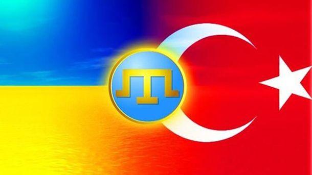 Для Турции Крым – это Украина
