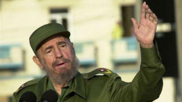 Кастро умер на 91 году жизни