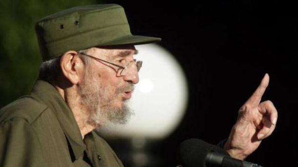 Фідель Кастро помер на 91 році життя