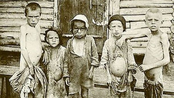 Голодом  закатували близько 4 мільйонів українців