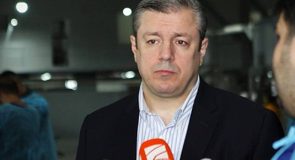 Маргвелашвили официально утвердил Квирикашвили