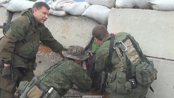 Захарченко любит играть в войну
