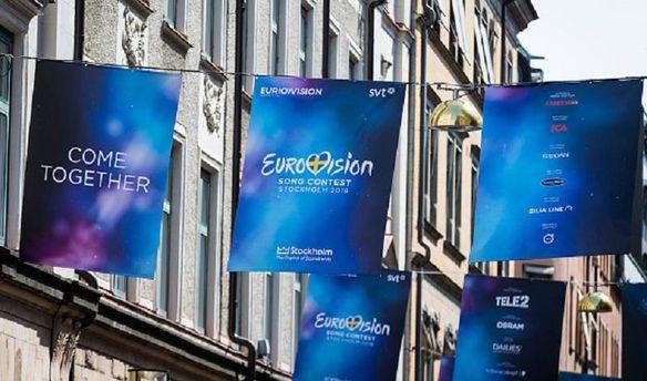 Евровидение-2016 прошло в Швеции