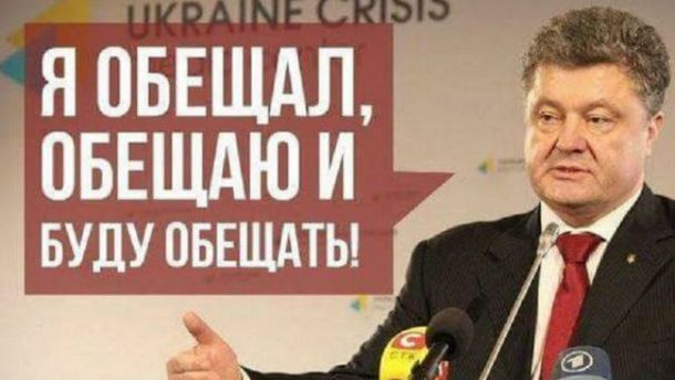 К безвизу украинцы уже давно относятся с юмором