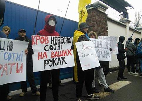 Протести під час попереднього допиту Януковича