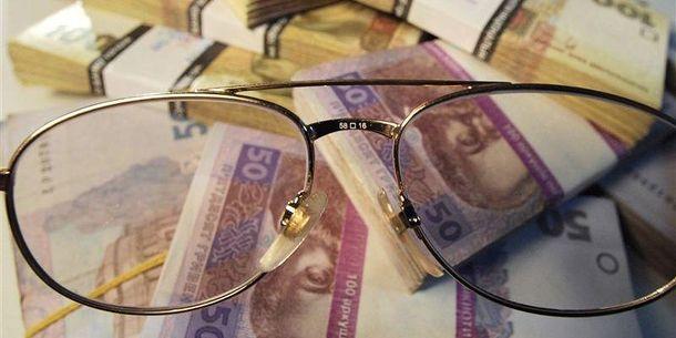 Частина грошей із зарплатні відраховуватиметься на пенсію