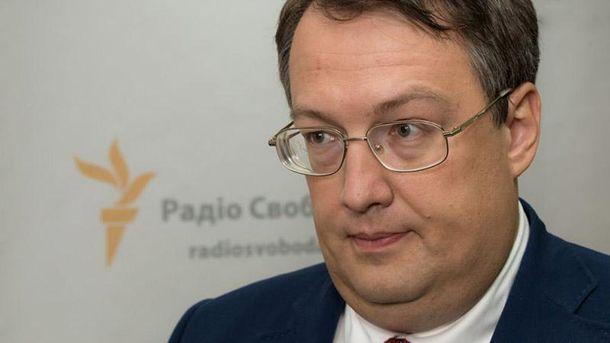 Анон Геращенко