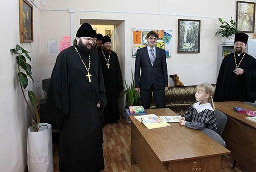 Российская школа