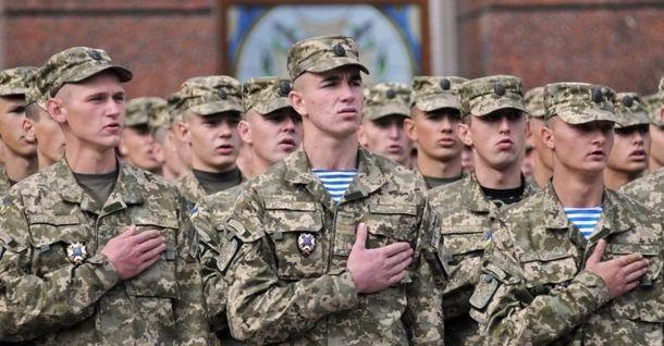 Украинские срочники