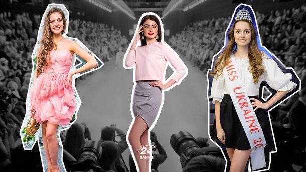 Украинские красавицы на конкурсе Мисс Мира
