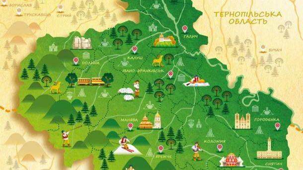 Google создал сайт для путешествий Прикарпатьем