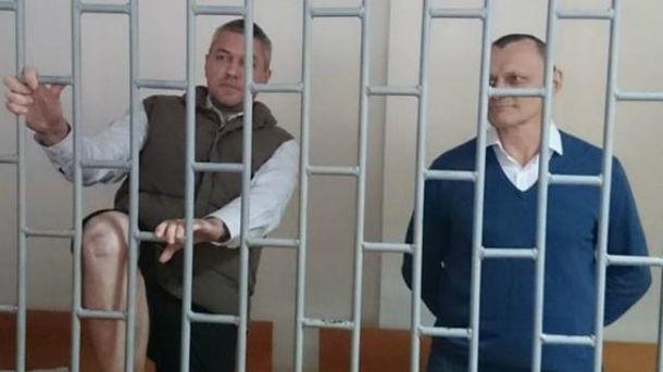 Карпюка і Клиха засудили за нібито участь у Чеченській війні