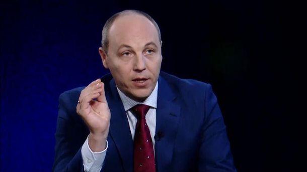 Планы Путина гораздо шире