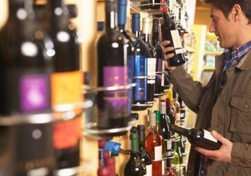 Кабмін хоче збільшити акциз на алкоголь на 20%