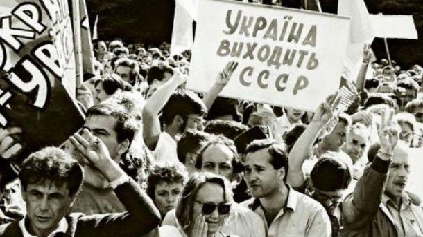 Референдум 1 грудня 1991 року