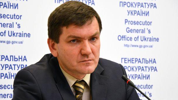 Сергий Горбатюк