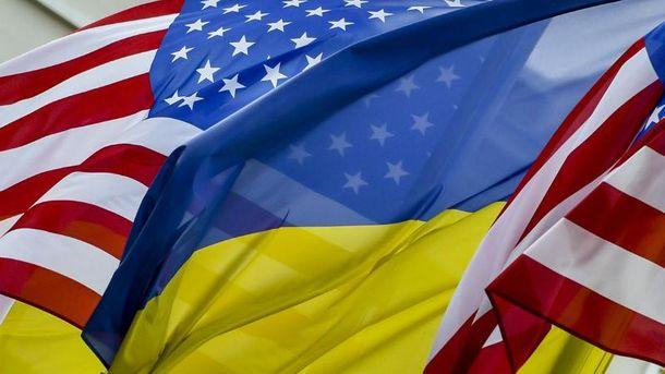 США выделят Украине 350 миллионов доларов