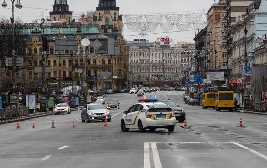 Центр Києва знову перекриватимуть