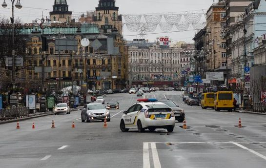 Центр Киева снова перекроют