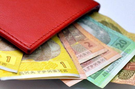 Гроші у гаманці