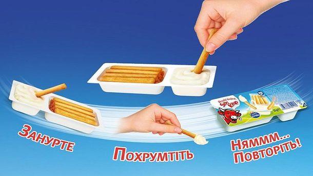 В Украине появился вкусный перекус нового формата