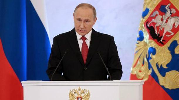 Путін вчергове виголосив послання до Федеральних зборів