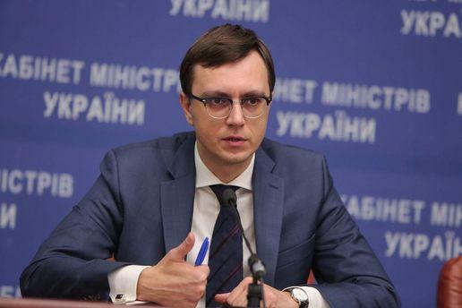 Омелян Володимир