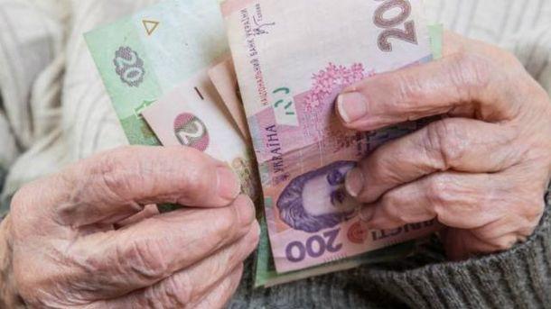 З 1 грудня в Україні зросли пенсії