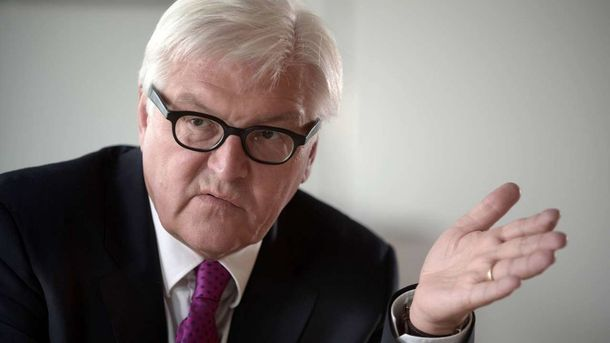 Министр иностранных дел ФРГ Франк-Вальтер Штайнмайер