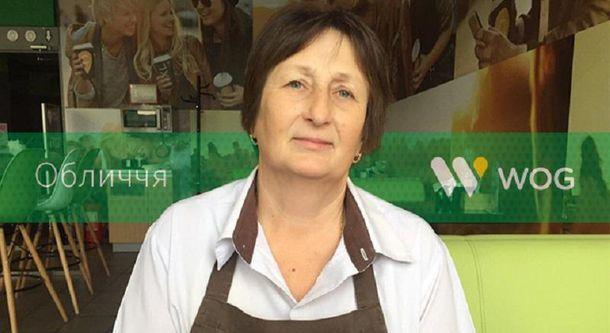Любов Борейко, кухар на АЗК WOG