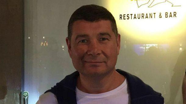 Онищенко хвастается американской визой