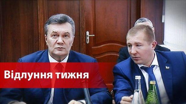 Віктор Янукович під час допиту 28 листопада