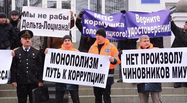 В Николаеве митингуют против коррупции в