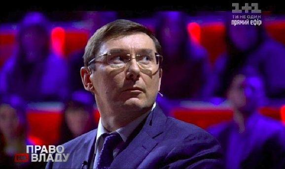 Юрий Луценко в эфире
