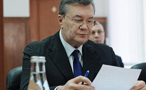 Виктор Янукович во время видеодопроса в Святошинском суде