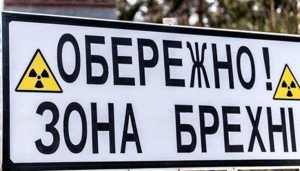 Росія навмисно поширює неправдиву інформацію про вибори у США