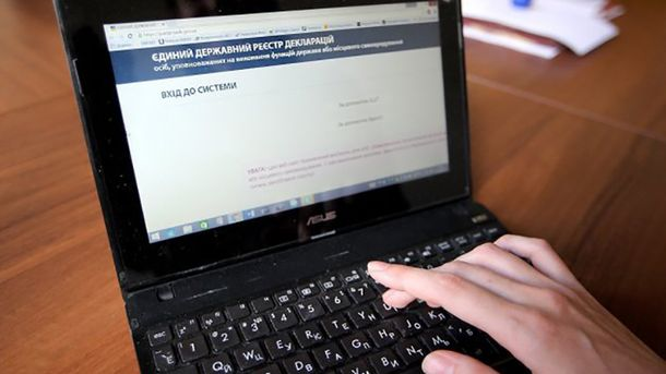 E-декларації заповнюватимуть і керівники навчальних закладів