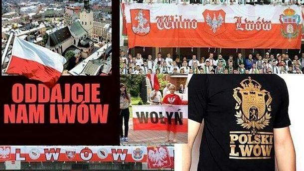 За словами Дмовського, українці навіки мали розчинитися у великій польській нації