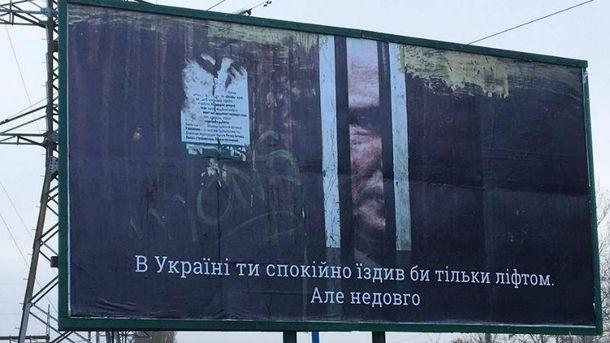 Путінську пропаганду в Україні підтримали б хіба мухи