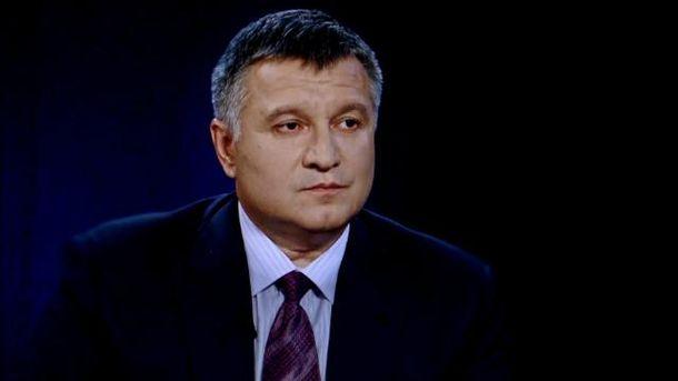 Постановление об увольнении Авакова уже в Раде