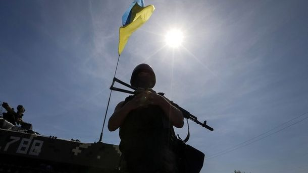 Український захисник