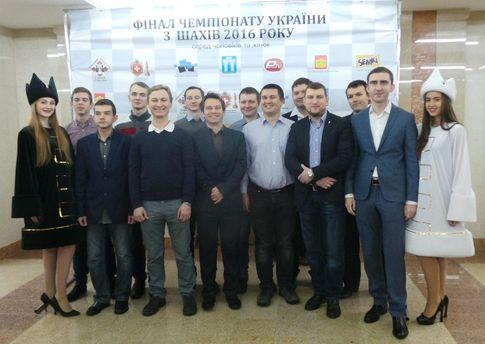 Учасники чемпіонату України-2016 з шахів