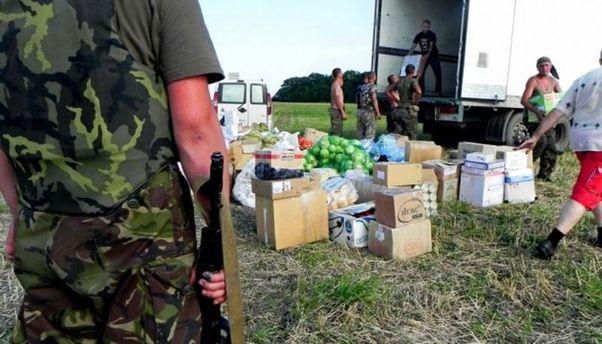 Завдяки волонтерам відродилась українська армія