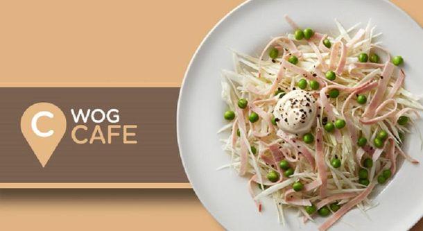 Новий салат на WOG