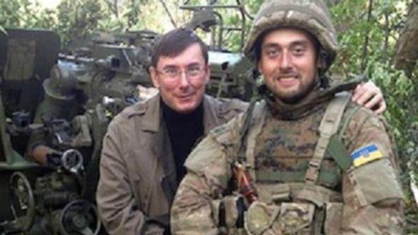 Сын Луценко в рядах ВСУ