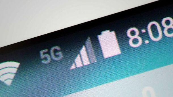 lifecell хочет ввести 5G