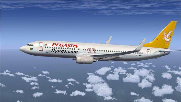 Компания Pegasus Airlines