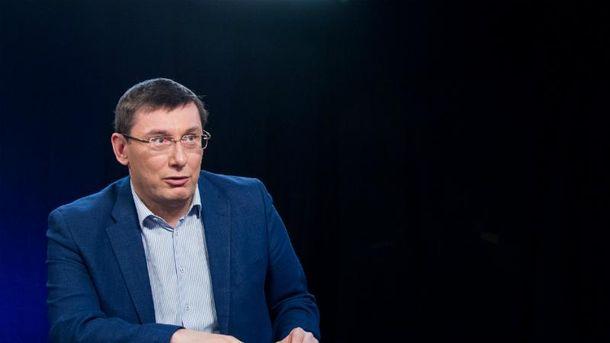 Луценко отметил важные детали перестрелки в Княжичах