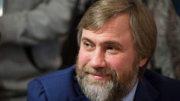 Недорконність Новинського тепер в руках депутатів