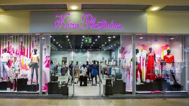 Магазин российского бренда